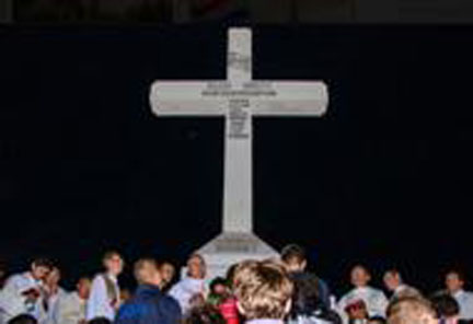 THE 27th YOUTH FESTIVAL IN MEDJUGORJE